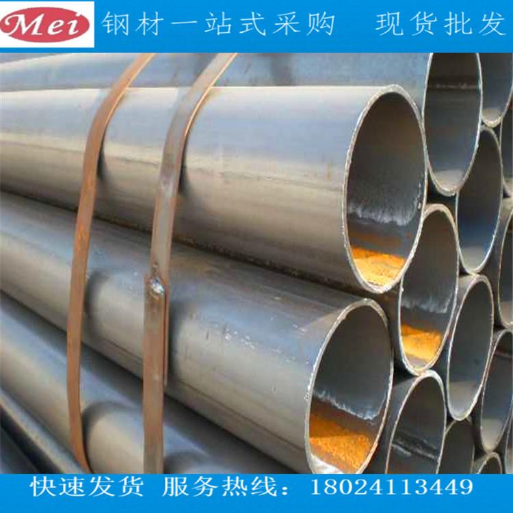 广东焊管 焊管批发 广东焊管批发
