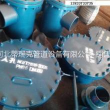 蒂瑞克生产DN400碳钢人孔  回转盖板式平焊法兰人孔 常压人孔批发