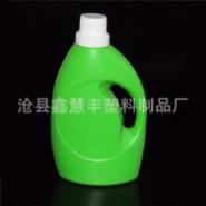洗衣液瓶子图片