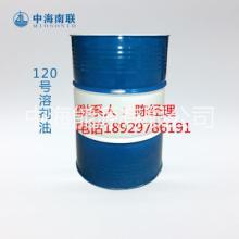 120号溶剂油价格、清洗能力强的油多少钱