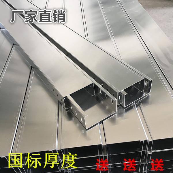200*100*0.8顺治制造镀锌托盘式桥架配件镀锌桥架电缆桥架梯形桥架厂