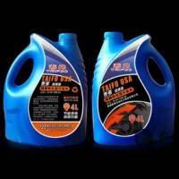 机油标签 工业机油标签