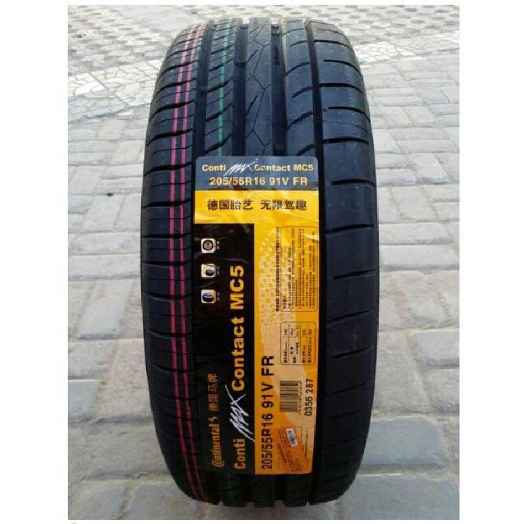 轮胎标签印刷 轮胎商标贴纸