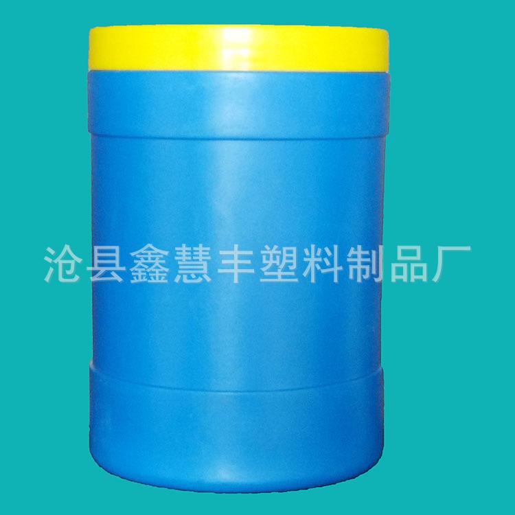 厂家批发粉剂塑料瓶2000g粉剂塑料桶