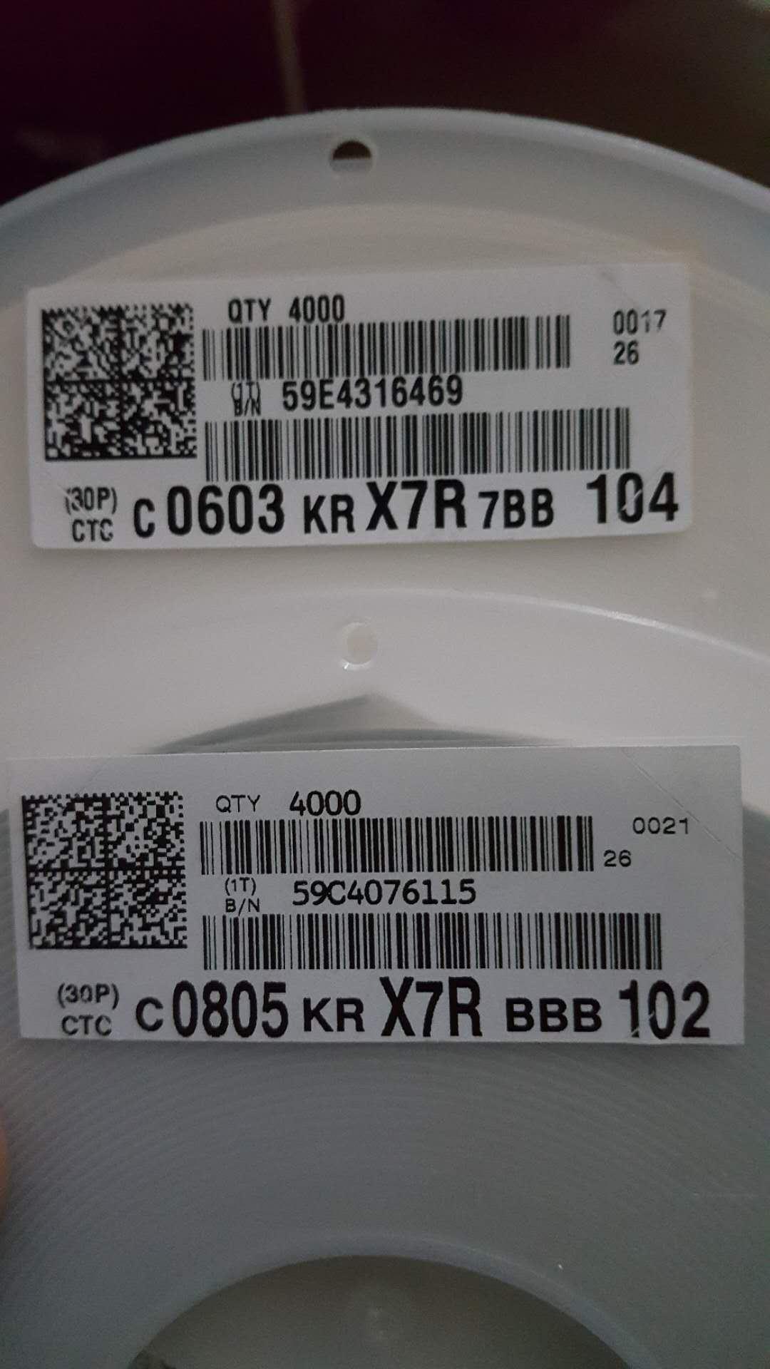 回收厂家库存料 回收电子元件 回收电子料 广东回收IC 高价回收各类电容/钽电容产品 回收手机料