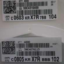 回收厂家库存料 回收电子元件 回收电子料 广东回收IC 高价回收各类电容/钽电容产品 回收手机料图片