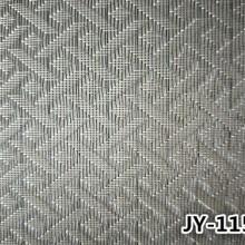 承接JY-115不锈钢金属网 垂直幕墙装饰网 剧院工程不锈钢网设计网帘