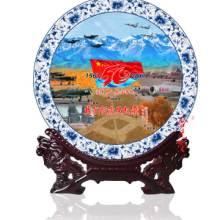 战友30周年陶瓷纪念盘
