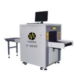 5030安检机-中安电子科技研究院