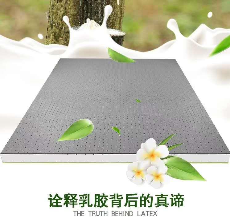 江苏雅诗妮天然乳胶床垫 竹炭负离子床垫 榻榻米 竹炭负离子床垫 含内外套 尺寸厚度可定制