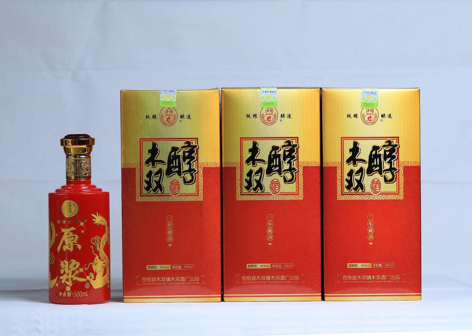 供应木双醇酒蒸馏酒 米酒 纯酿酒 纯粮酿造 46度、53度 500ml*6 整箱装 528元 包邮