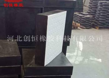 四氟板式橡胶支座图片
