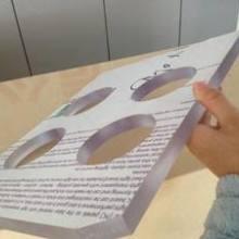 耐力板  阳光板   进口pc耐力板 雨棚材料耐力板图片