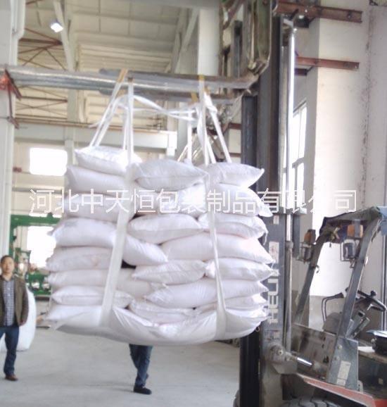 软托盘吊袋厂家,吨包袋软托盘吊装