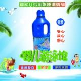 泉净界QJJ-232A 婴幼儿澄清剂1kg/瓶净化水质清澈水质温和配方一件代发厂家 婴幼儿水质澄清剂