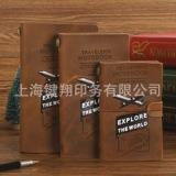 商务笔记本厂家直销,上海专业生产商务笔记本厂家,上海优质商务笔记本批发