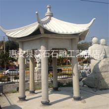 福建厂家直销 石雕亭子园林公园休闲装饰中式仿古石亭雕塑批发