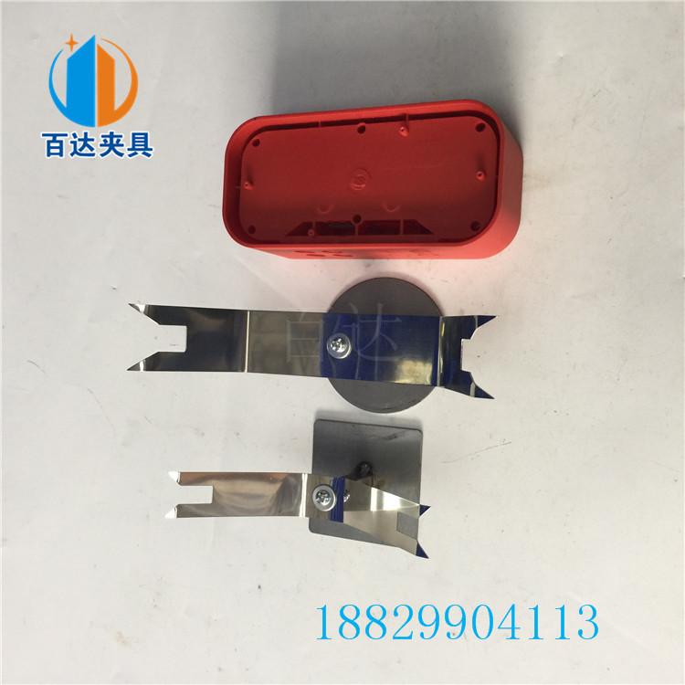 不锈钢片治具配件 电镀挂架弹片 喷油夹具塑胶 喷涂加工表机处理