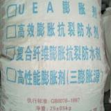 贵贵州凯里膨化剂厂家,贵州凯里膨化剂厂家批发,贵州凯里膨化剂厂家直销,贵州凯里膨化剂厂家价格