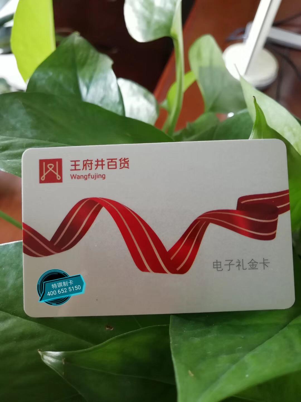 广州采购会员卡就找特琪 13年专注制作高端VIP会员卡厂家 广州会员卡生产订制找特琪