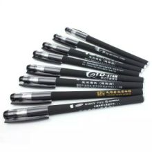 供应广州定制中性笔签字笔1000支起喷胶低价促销黑色中性笔厂家生产