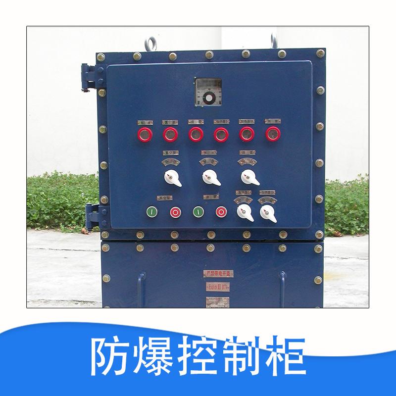 控制柜图片/控制柜样板图 (3)