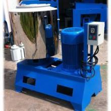 100KG高速混料机 塑料高速混料机厂家直销