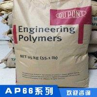 银通塑胶PA66塑胶原料直销批发价格_优质供应商