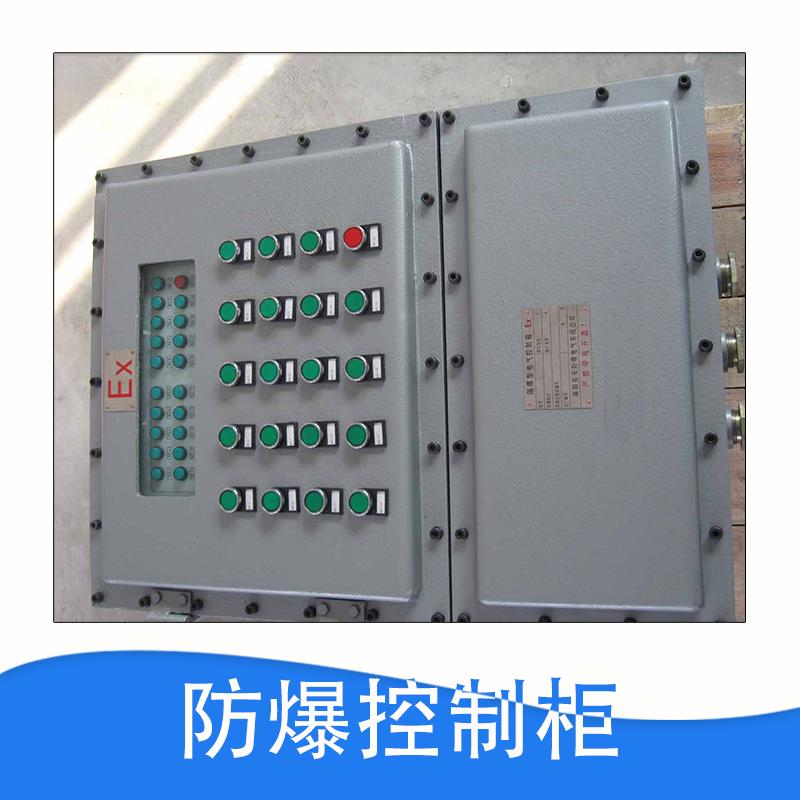 控制柜图片/控制柜样板图 (1)