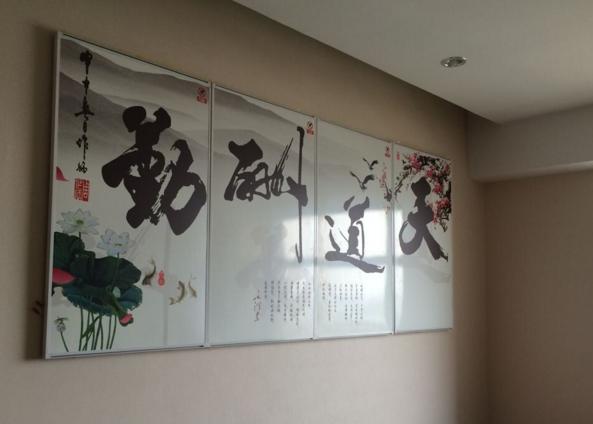 家和万事兴碳晶墙暖画 定做500w碳晶墙暖画  远红外壁挂式电暖画