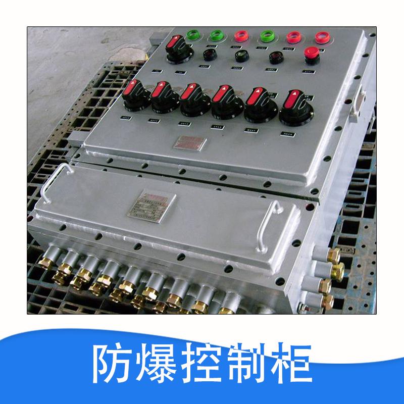 控制柜图片/控制柜样板图 (4)