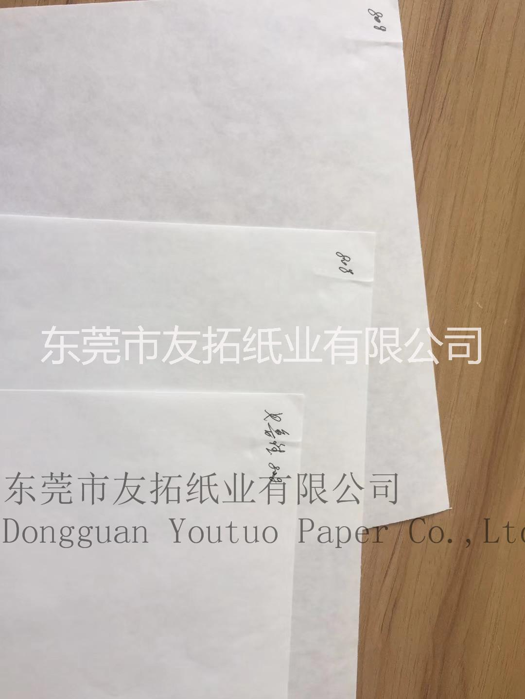 供应70-80g伸性纸袋纸