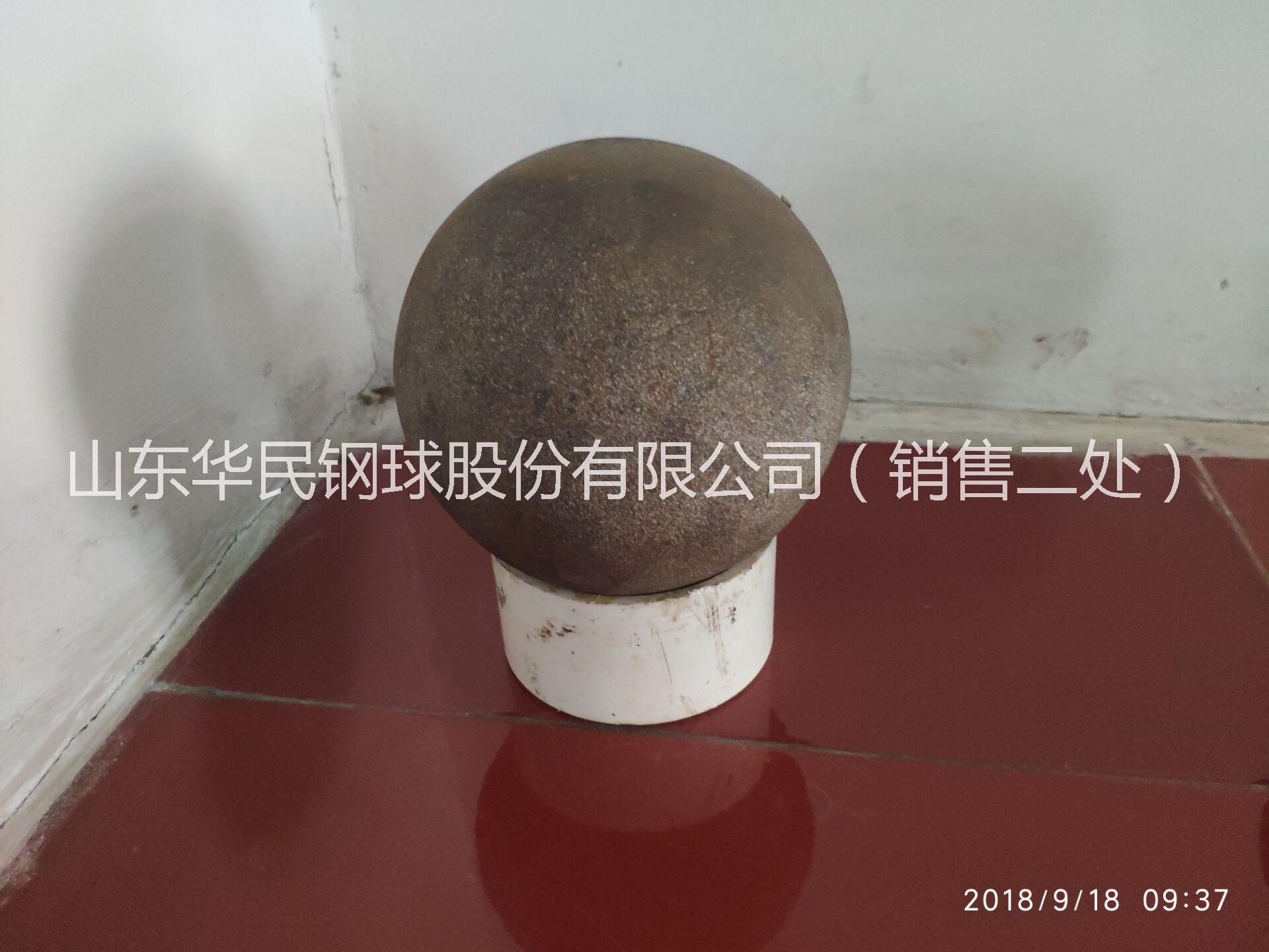供应华民耐磨钢球 锻球 耐磨铸球 高硬度低磨耗