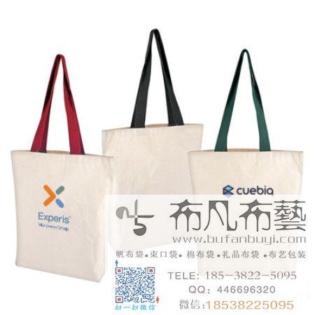 广告帆布袋订做公司 河南棉布袋定制厂家 大米麻布袋定制