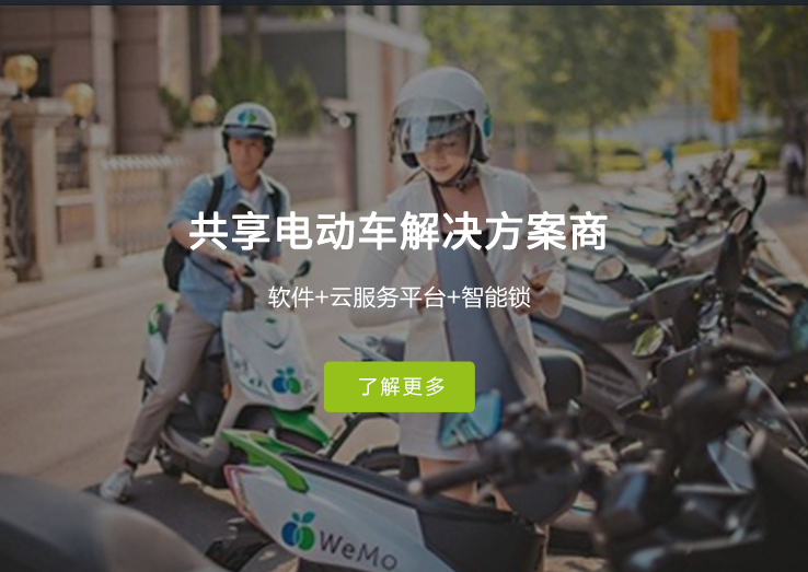 共享电单车定制开发:共享出行app后台 _GPS定位设备