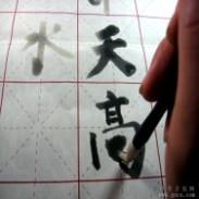 遇水变透明油墨 水显油墨图片