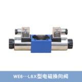 立新电磁换向阀4WE6Y-L6X/EW220-50NZ5L 4WE6A-L6X/EW220-50NZ5L