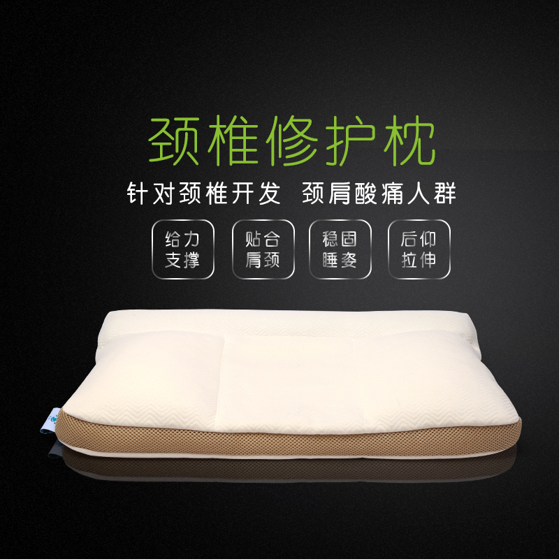 护颈枕头枕芯睡眠护颈椎可调水洗透气管枕防螨护肤  功能性护颈椎枕头
