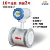 SOKYO电磁流量计可带通讯测量液体泥浆纸浆可选防腐