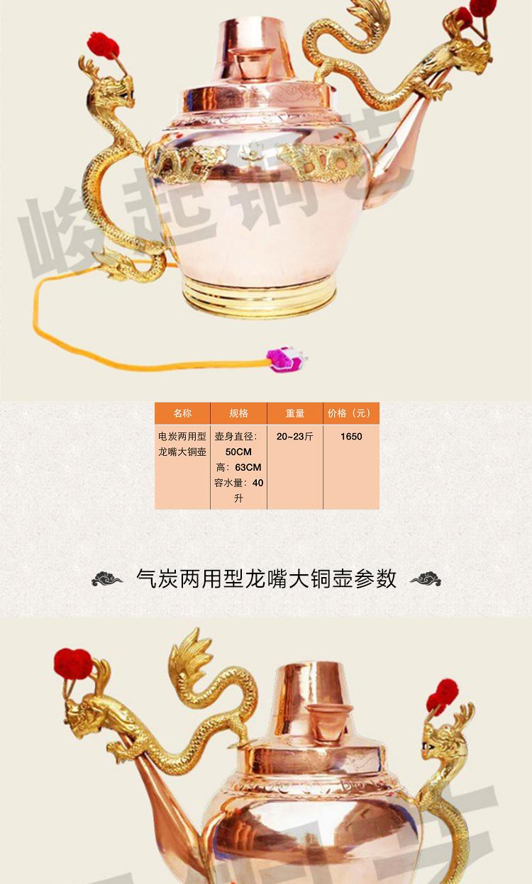 上海加厚型龙嘴大铜直销,上海加厚型龙嘴大铜定制,上海加厚型龙嘴大铜批发