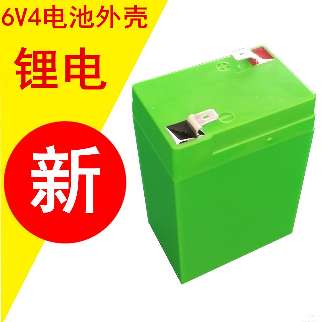 新款6v4塑料壳电子称锂电池