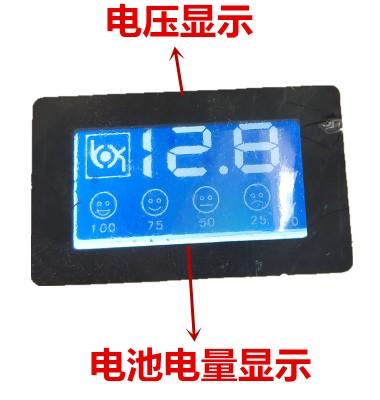 威派12V多功能户外锂电池外壳图片/威派12V多功能户外锂电池外壳样板图 (3)