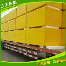 厦门耐高温保温材料 保温棉板 超细保温棉板 厂家现货供应