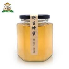 湖南蜂蜜憨友农社农家特产邵阳大崀山深处天然野生蜂蜜 荆条蜜