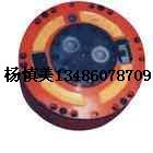 液压马达1QJM21-0.4