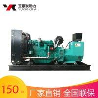 供应潍柴150kw发电机组  施工工地备用电源