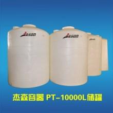 食品级塑料水箱 消防水箱 复配装置聚乙烯塑料桶批发