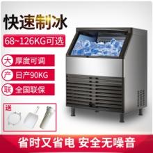 奶茶店咖啡店商用小型联客制冰机,方块冰粒机 联客W10C-200P批发