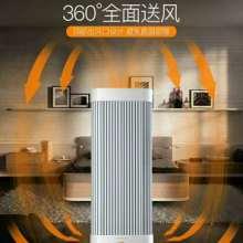新款暖风机电暖器 家用办公暖器暖风机电暖器  家用静音节能省电立式暖风机