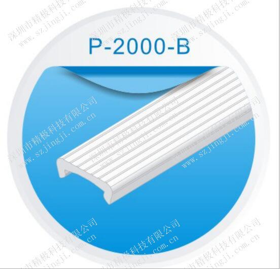 线棒保护套 铝合金线棒和配件生产厂家 铝合金线棒保护套 滑条  线棒保护套厂家